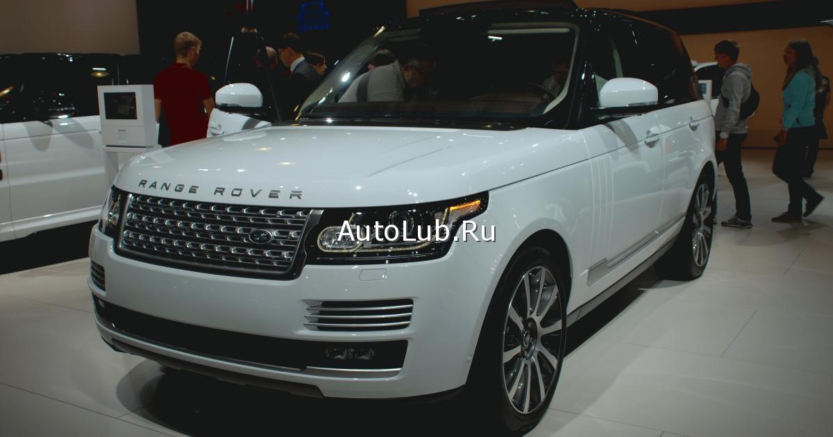 (c) Autolub.ru